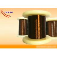 Wholesale Enamelled  Magnet Copper Nickel Alloy Wire 0.02mm Class 155 / 180 /  200 / 220 Red Green Nature from china suppliers