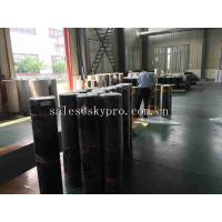 Wholesale Industrial Black Rubber Sheeting Roll Smooth Surface Self - Adhesive Rubber Matting Rolls from china suppliers