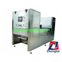 Wholesale High Resolution CCD Rice Colour Sorting Machine 1.5kw Color Sortex Machine from china suppliers