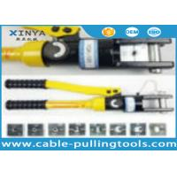 Wholesale Hydraulic Cable Lug Crimping Tool For Crimping Terminal up to 120mm2 YQK-120 from china suppliers