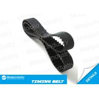 Wholesale 92-93 Ford Mustang 2.3L Timing Cam Belt Replacement TB210 OEM Engine 129 Teeth Engine Components from china suppliers