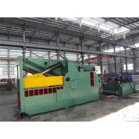 Wholesale Alligator Machinery 100T Alligator Metal Shear For Structural Steel Q43 - 1000 from china suppliers