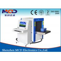 Wholesale Building light alarms X Ray Baggage Scanner , CE ISO x ray security scanner from china suppliers