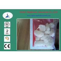 Wholesale Pharm A PVP Replacement A - PVT apvt a-pvt APVT Molecular Formula C13H19N5O from china suppliers