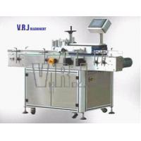 Wholesale labeling machines,VRJ-YT Labeling Machine from china suppliers