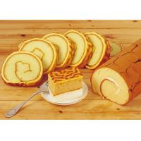 Wholesale Swiss Rolls Mixed Food Emulsifier Gas - Holding Capacity With Oil Fats from china suppliers