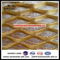 Wholesale Aluminum expanded ornaments from china suppliers