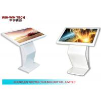 "Wholesale Touch Totem Stability LCD Touch Screen Kiosk , 55"" Interactive Digital Display from china suppliers"