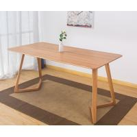 Wholesale Panel Solid Hardwood Coffee Table Classic Rectangular For Home Dinning from china suppliers