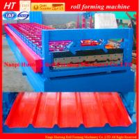 Wholesale Aluminum Roof Panel Roll Forming Machine With H shape steel welding from china suppliers