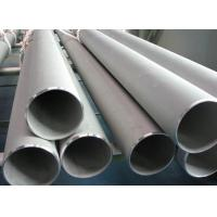 Wholesale 316L Cold Drawn / Rolled Stainless Seamless Steel Fluid Pipe ASTM / AISI / JIS / GB / EN from china suppliers