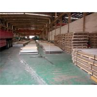 Wholesale 400 Series 0.5 mm Cold Rolled Stainless Steel Sheet Metal Mile Edge from china suppliers