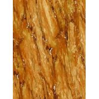 Wholesale 250x330mm Ceramic Wall Tile (FX253302) from china suppliers