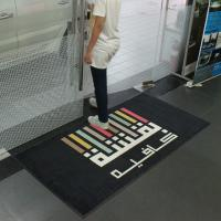 Quality Customized Logo Mat, Doormat, 100% Nyon Printed Mat with Rubber Backing for sale