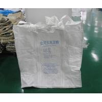 Wholesale pp Woven Flexible Food grade FIBC Bulk Bag for packaging Corn starch / flour from china suppliers
