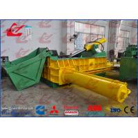 Wholesale Steel Shavings Scrap Metal Baler With Hopper Cummins Diesel Engine Power Supply from china suppliers