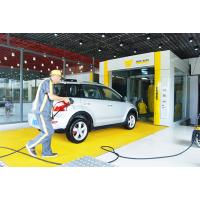 Wholesale Autobase car service standards store appeared in Harbin from china suppliers