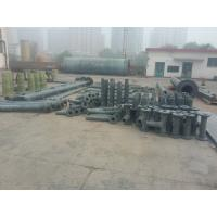 Buy cheap Flue gas desulfurization (FGD) pipe from wholesalers