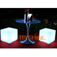 Wholesale Glowing LED Patio Furniture Illuminated Cubes For Restaurant  / Garden / Hotel from china suppliers