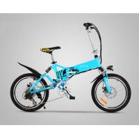 """Wholesale Long Range Electric Folding Bicycle 20"""" Folding E Bike With Shock Absorber from china suppliers"""