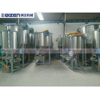 Wholesale Fixed Animal Feed Mixer Machine , High Production Solid Liquid Mixing Equipment from china suppliers