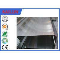 Wholesale 89MM Width Mill Finish Aluminium Skirting Boards Profiles for Building Cable Channel Use from china suppliers