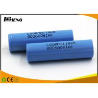 Wholesale LG  MH1 18650 Lithium Ion Batteries 3.7V 3200mAh  Battery Cell with Flat Top from china suppliers