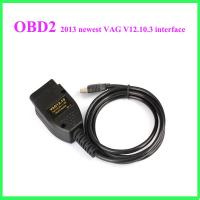 Quality 2013 New Release VAG 12.10.3 vag 12.1 vag 12.10 Car Diagnostic USB Cables for sale