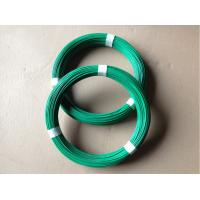 Buy cheap PVC Coated Steel Wire from wholesalers