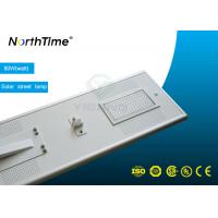 Wholesale High Lumens all in one integrated solar street light  with Infrared Motion Sensor from china suppliers