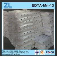 Wholesale China EDTA-Manganese Disodium from china suppliers