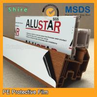 Quality UPVC Profile Surface Wool Carpet Protector Film , Safety Window Film Protector for sale