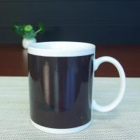 Wholesale Custom Diversity Ceramic Unique Coffee Mugs Temperature Changing Coffee Mugs from china suppliers
