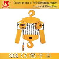 Wholesale Electric chain hoist/small electric pulley hoist/electric chain 20t ceiling hoist from china suppliers