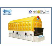 Wholesale Coal Fired Steam Hot Water Boiler Automatic Horizontal High Efficiency from china suppliers