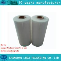 Buy cheap machine LLDPE stretch wrap film/plastic stretch wrap film from wholesalers
