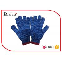 Wholesale Ab Yarn Blue Insulated Warm Winter Gloves Elastic Ribbed Cuff For Boys from china suppliers