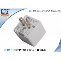 Wholesale White Eco - Friendly 5V 1A US Plug Universal USB Power Adapter Wall Mount Power Adapter from china suppliers