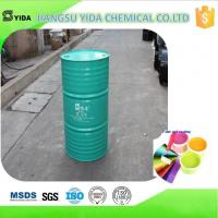 Buy cheap Coating Leatherwear Auxiliary solvent TPNB Tripropylene Glycol Butyl Ether from wholesalers