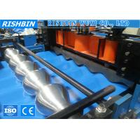 Wholesale 45 # Steel Roller Glazed Metal Roof Tile Roll Forming Machine With CR12 Blade from china suppliers