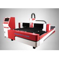 Buy cheap Metal Fiber Laser Cutter For Optical Carbon Stainless Steel,High precision from wholesalers