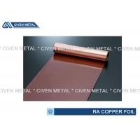 0.05mm * 520mm Rolled Pure Copper Foil For EMI / EMC Shielding MGP-TR02208 for sale