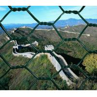 Wholesale LNWL43 gabion production line from china suppliers
