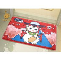 Wholesale Professional Durable Outdoor Rug, Entrance Door Mats Fashionable Design from china suppliers