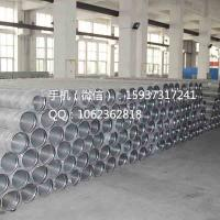 Buy cheap Johnson stainless steel 304 screen/Rod base welded wire wrapped screens China supplier from wholesalers