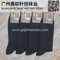Wholesale Custom Black Classical Men Cotton Socks from china suppliers