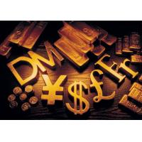 Buy cheap China Investment Strategy from wholesalers