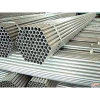 Wholesale 12crmo, 15CrMo, 10#, 20# Seamless Steel Pipe for Petroleum Cracking from china suppliers