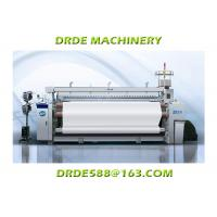 Buy cheap SD9100 110 Inch Air Jet Powered Loom Machine 6 Color Dobby Motion Weaving from wholesalers
