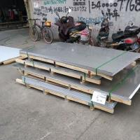 China Slit Edge Cold Rolled Stainless Steel Sheet Grade 444 2B Surface With Small Tolerance on sale